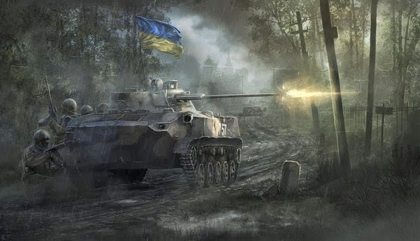 Ukrainian Army defend Ukraine.
