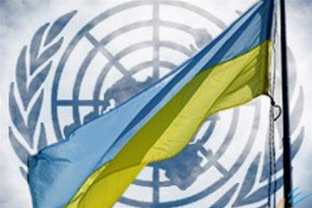 Ukraine is one of founding members of United Nations